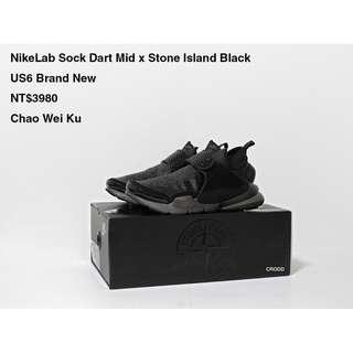 NikeLab Sock Dart Mid x Stone Island Black