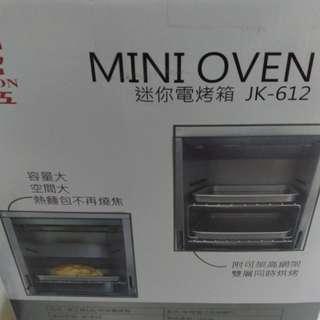 迷你電烤箱