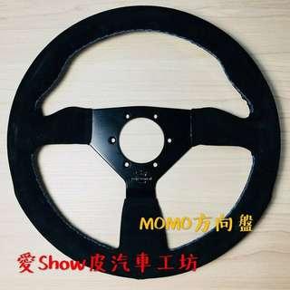 麂皮 改裝車 國產車 進口車 代步車 古董車 MOMO 方向盤翻新