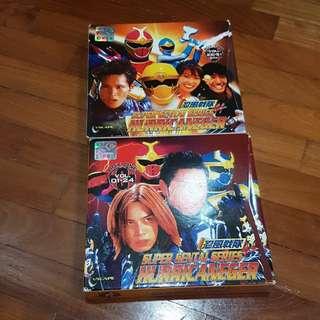 Ninpuu Sentai Hurricanger complete box set