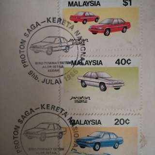 Setem proton saga with envelop