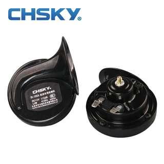 CHSKY Klakson Mobil 12V 115dB 2PCS - Black
