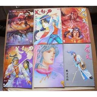 二手第86-95期刀劍笑漫畫書10本