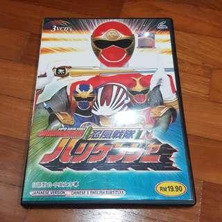 Ninpuu Sentai Hurricanger VCD