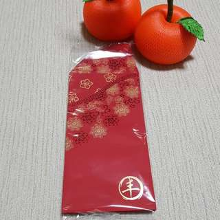(New) Red Packet - Vivio, ARC