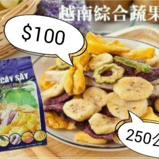 越南綜合蔬果乾