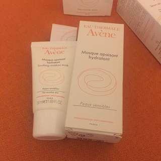 法國代購 全新 現貨 Avene soothing moisture mask 50ml