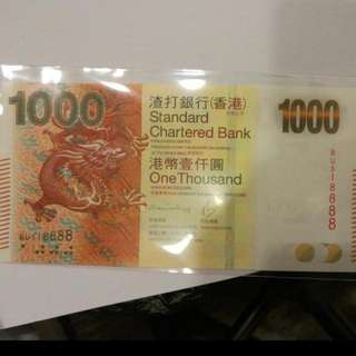 獅子號 $1000 靚靚no518888
