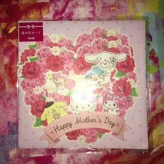 Sanrio Mother's Day Card Hello Kitty My Melody Little Twin Stars Pompompurin Cinnamoroll 立體母親節心意咭