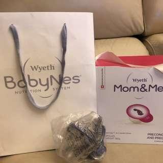 Babynes mom & me媽媽奶全新26capsules