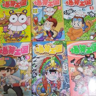 Chinese Comics for kids