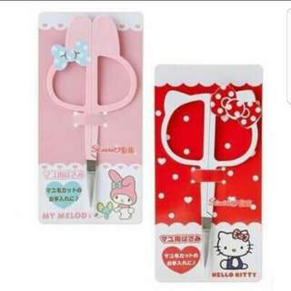 Bn my melody scissors