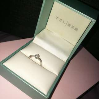 TSL Diamond Ring