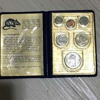 1984 Uncirculated coins set - Year of rat