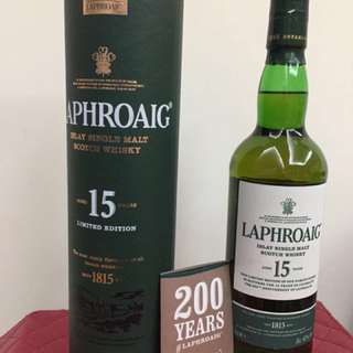 Laphroaig 15 年(200周年纪念版)