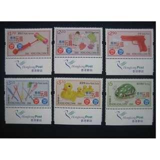 香港2016-香港玩具-1940-1960年代-郵票(附Hong Kong Post office 邊)