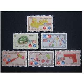 香港2016-香港玩具-1940-1960-郵票