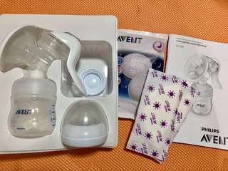 Philips Avent Manual Natural Breast Pump