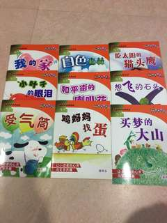 Chinese Storybooks(9 books)