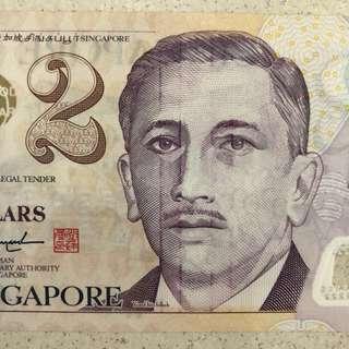 Printing Error UNC $2 note