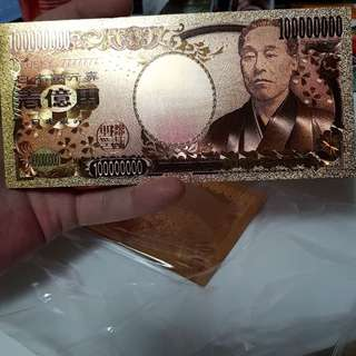 Japanese Yen, Hong Kong dollar collectible