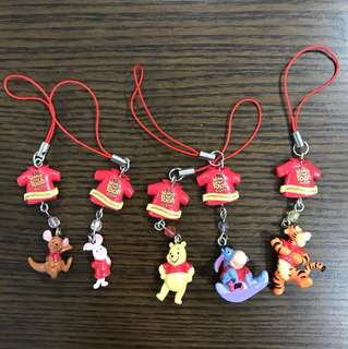 Disney Winnie the Pooh and Friends Charms Set