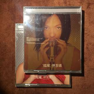 陳潔儀 陈洁仪-1999 炫耀2CD +VCD chen jie yi Kit chan Audio CD 專輯
