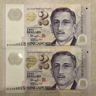 Singapore UNC $2 Notes