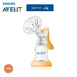 Philips Avent Manual Breast Pump SCF900/01