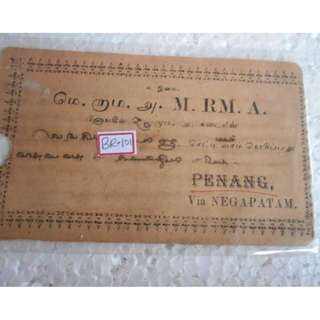 KING EDWARD VII  - 1906 - vintage Post Card / Postal History - india -> PENANG, via NEGAPATNAM - Address n TAMIL - British India - br101