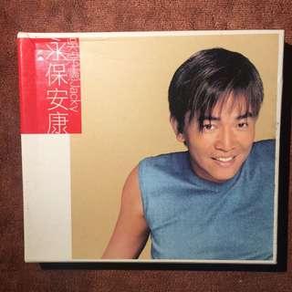 吳宗憲 永保安康 2001 原版專輯 CD Jacky Wu zhong xian