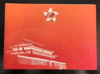 香港郵票 - 中華人民共和國成立六十週年套摺