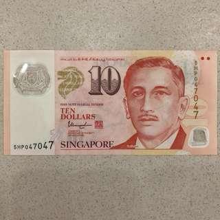 Singapore UNC $10 note