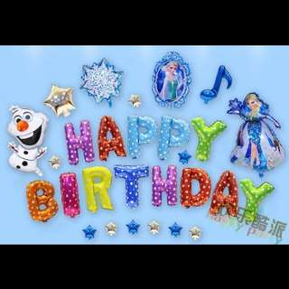 🦄 Happy Birthday Party Decor Balloon Set - Frozen