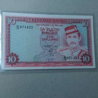 Duit lama Brunei Sa-Puloh ringgit wang kertas