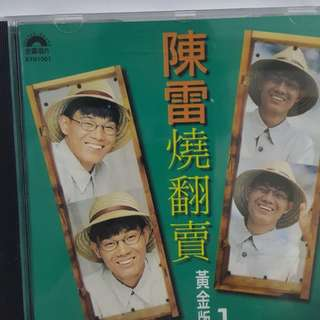 Cd chinese 陈雷