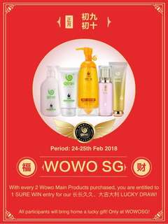 🐌 WOWOSG CHINESE NEW YEAR LUCKY DRAW 🐌