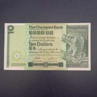 渣打 大鯉魚 1981年 $10