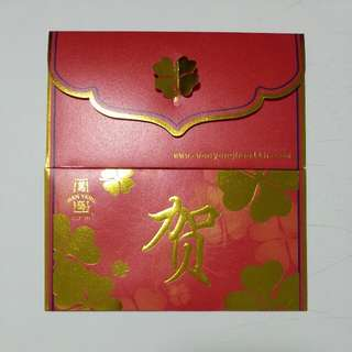 2018 Wan Yang Red packet
