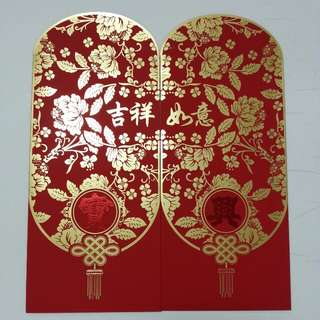 2018 Poh Heng Red Packet