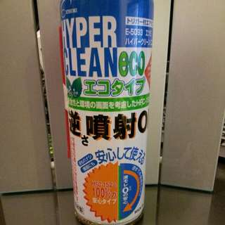 Compressed air cleaner (for cleaning camera and computer etc) 壓縮空氣(相機及電腦清潔用)