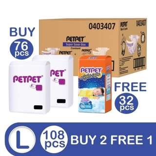 PetPet Super Saver Box (2 x Tape L38 + 1 x Night Tape L32)