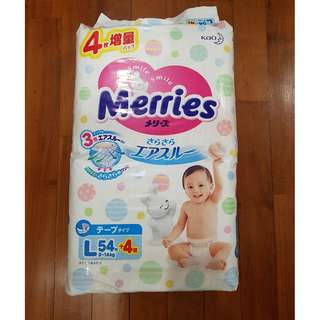 Kao Merries Diapers (Tape, Large size)
