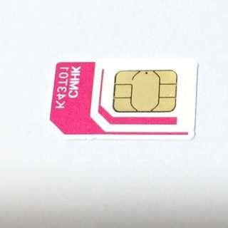 中國移動40日無限4G上網卡