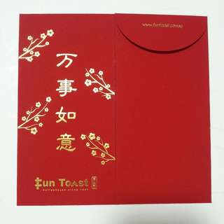 2018 Fun Toast Red Packet