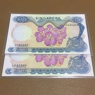 CLEARANCE SALE - 1967 Singapore $50 Orchid Running Pair in AU/UNC Condition