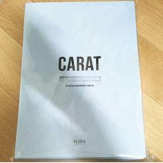 Seventeen 2nd carat fanclub kit