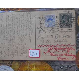 BRITISH BURMA - GEORGE VI - 1951 - POST CARD / POSTAL HISTORY - ij01