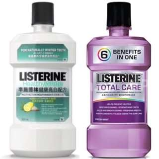 Listerine Mouthwash 1000mL Total Care / Lemon and Salt