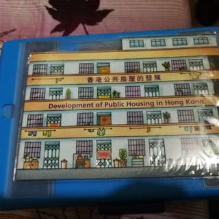 香港郵政 Hong Kong Post 郵票香港公共房屋的發展